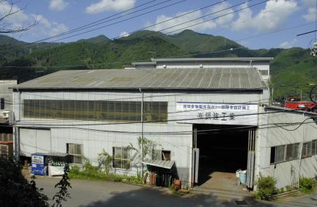 有限会社鋼建工業工場全景