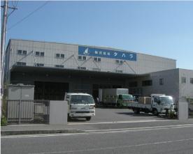 タハラ本社及び倉庫新築工事